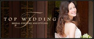 ウェディングドレス TOP WEDDING